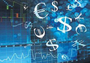 Forex'te En Fazla Kullanılan Para Birimleri